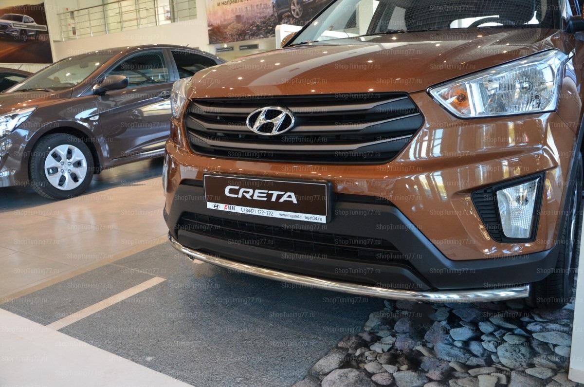 Защита переднего бампера Hyundai Creta 42 мм Hyundai Creta (2016-)