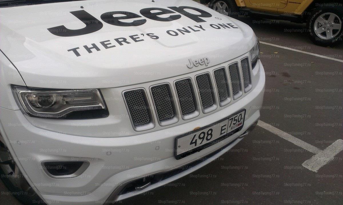 Вставка решётки радиатора (нержавейка) Jeep Grand Cherokee (2014-)