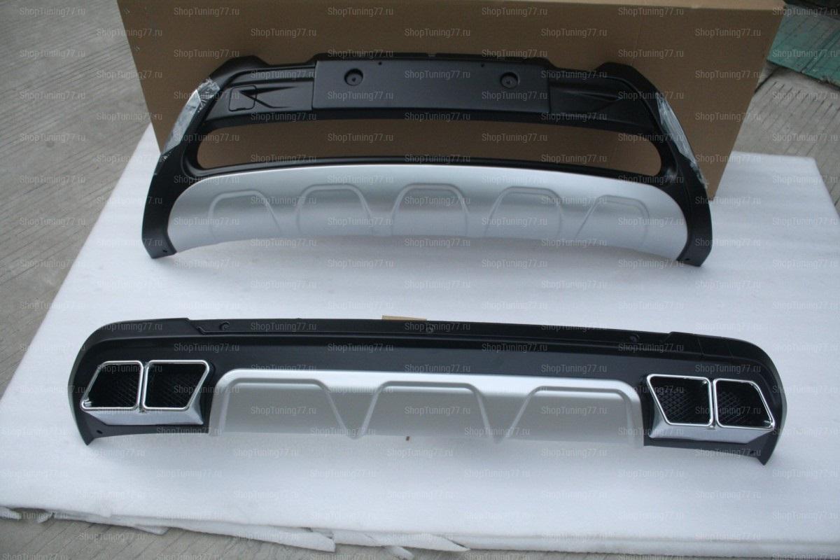 Комплект накладок переднего и заднего бамперов Kia Sorento Prime (2015-)
