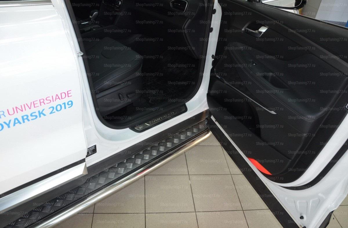 Пороги с накладным листом Hyundai Santa Fe IV (2018-)