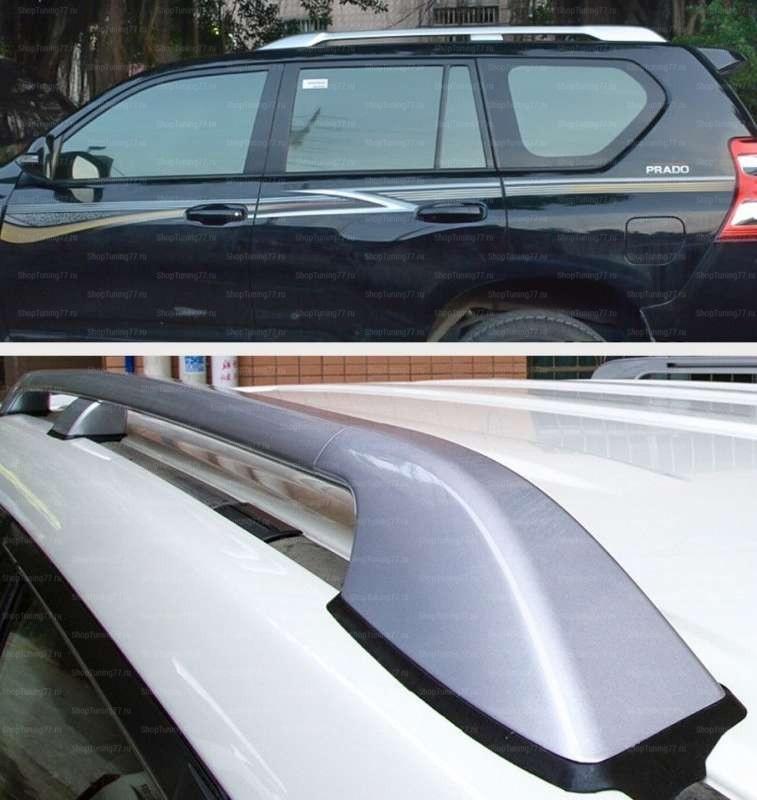 Релинги продольные (серебро) Toyota Land Cruiser Prado 150