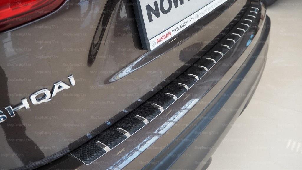 Накладка на задний бампер профилированная с загибом (Karbon) для Nissan Qashqai II рест. (2017-) FL