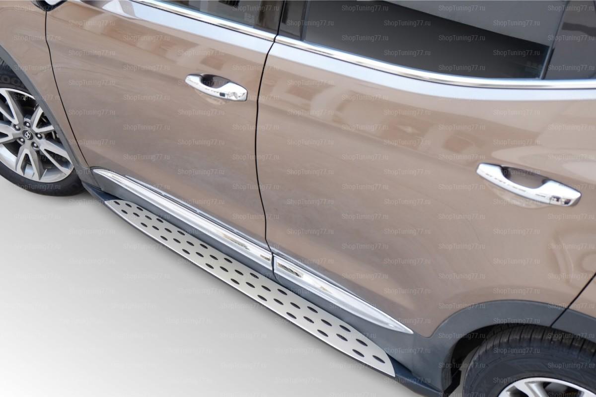 Пороги Hyundai grand santa fe (2013-)
