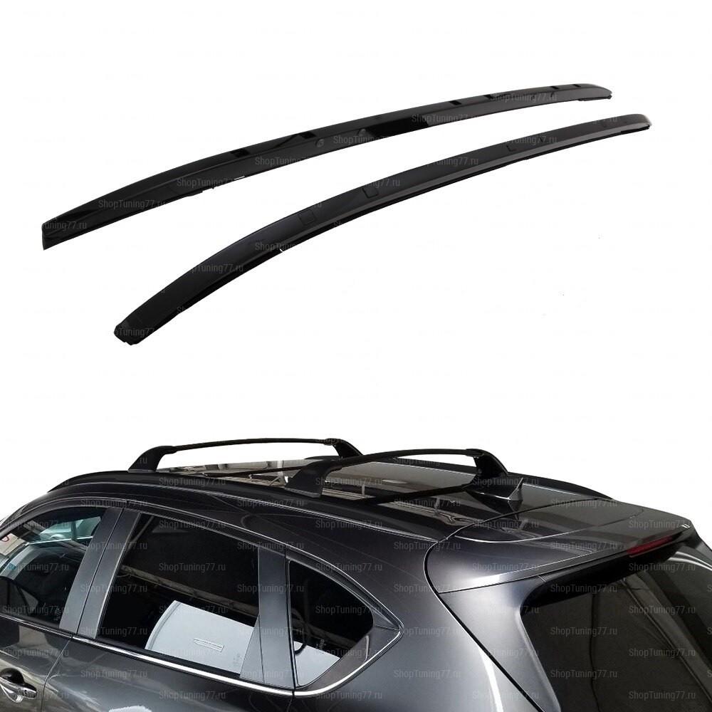 Рейлинги продольные Mazda CX-5 чёрные