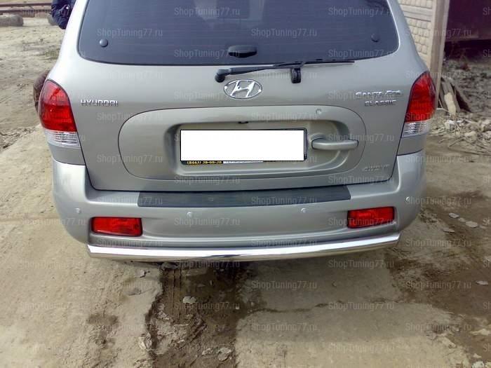 Защита задняя 60 мм Hyundai Santa Fe (Classic Таганрог)