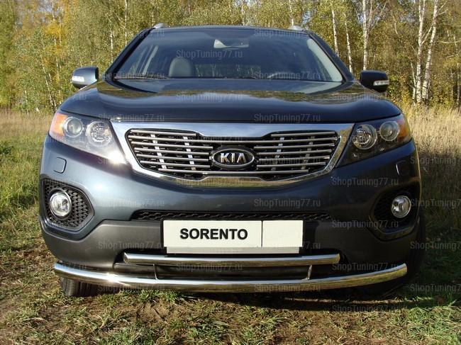 Защита передняя нижняя (двойная) 60-42 мм Kia Sorento (2009-)
