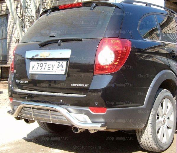 Защита задняя (волна) с решеткой 60 мм Chevrolet Captiva