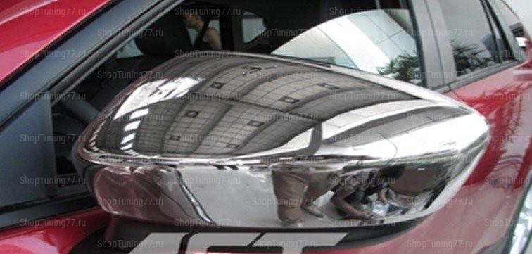 Накладки на зеркала, хром Mazda CX-5 (2017-)