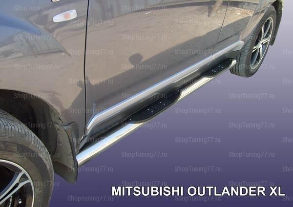 Пороги труба с накладками 76 мм Mitsubishi Outlander XL