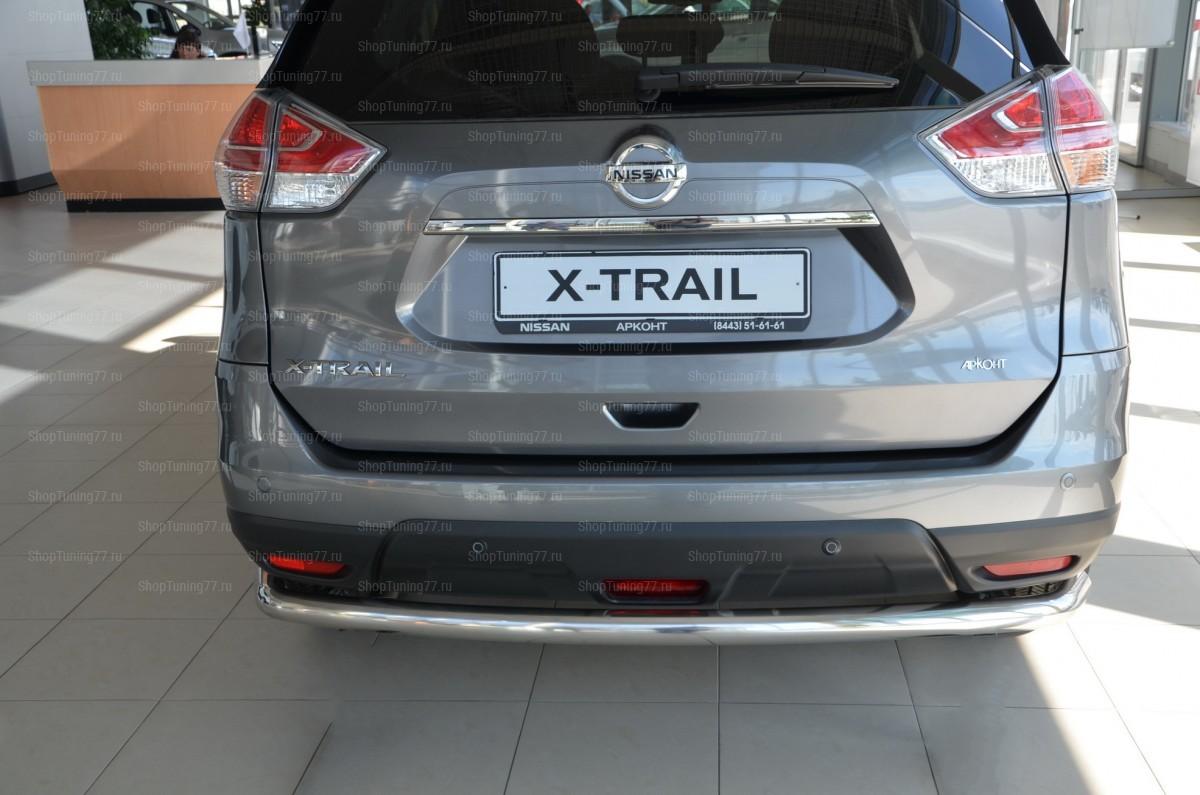 Защита заднего бампера Nissan X-trail Nissan X-Trail (2015-)