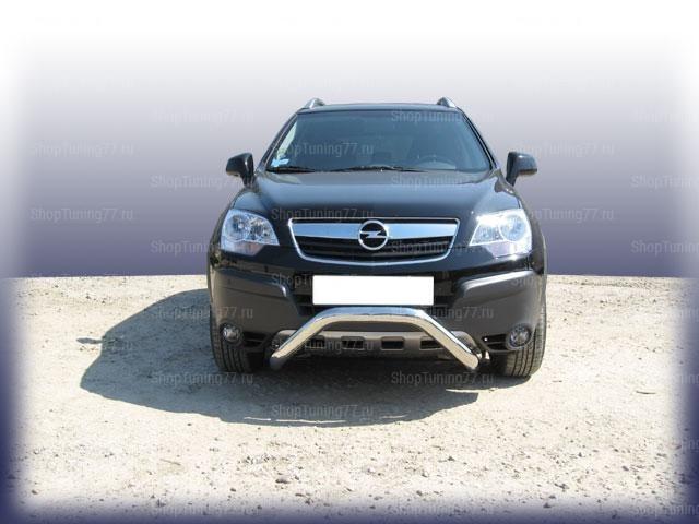 Кенгурятник низкий ф76 мини Opel Antara