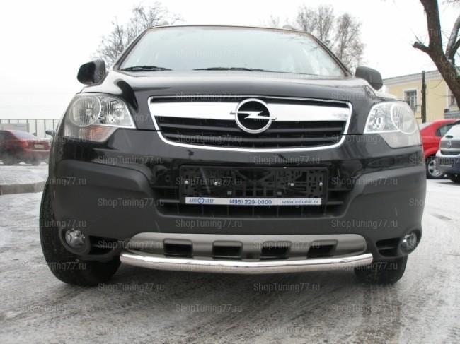 Защита переднего бампера нижняя 60 мм Opel Antara