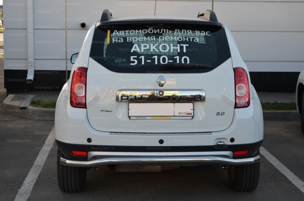 Защита заднего бампера (скоба) Renault Duster (2011-)