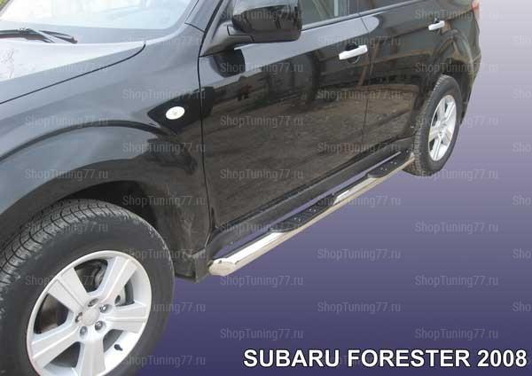 Пороги с проступями ф76 Subary Forester (2008-)