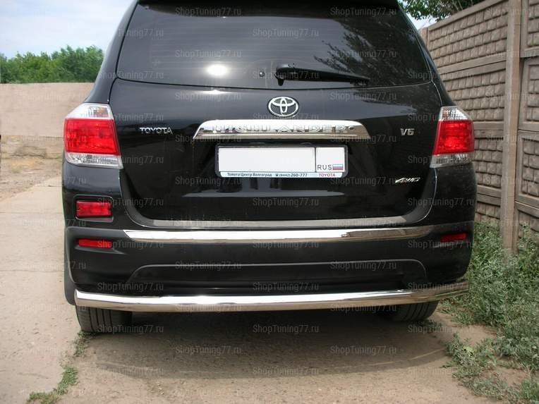 Защита заднего бампера 60 мм Toyota Hightlander (2010-2014)