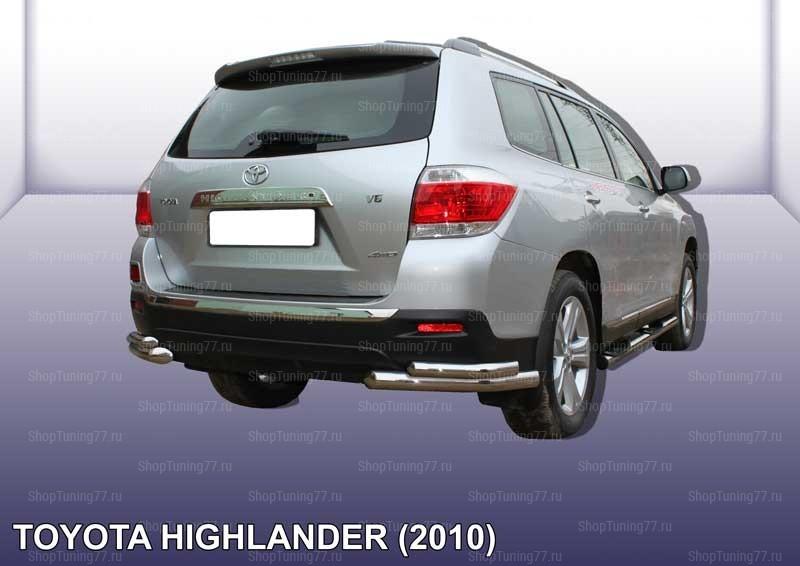 Защита задняя уголки двойные 60/42 мм Toyota Hightlander (2010-2014)