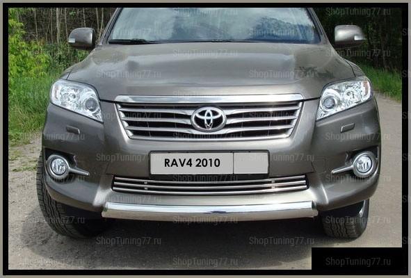Защита передняя нижняя (овальная) 75х42 мм Toyota RAV 4 (2010-)